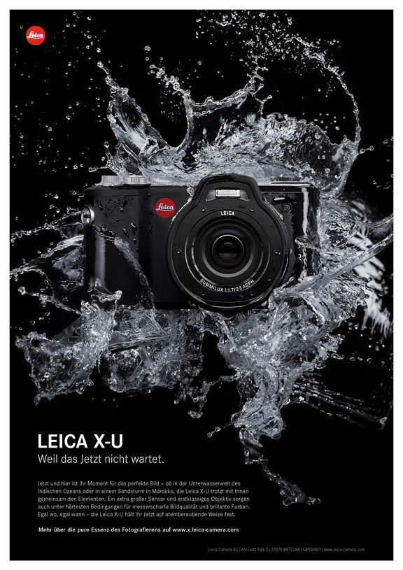 water key visual leica